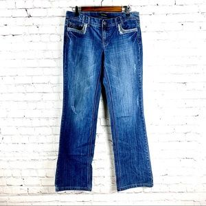 WHBM Bootleg Sparkly Jeans size 8